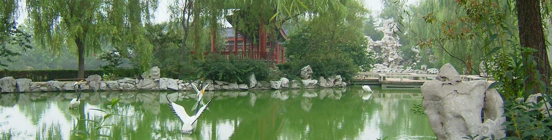 石家庄陵园